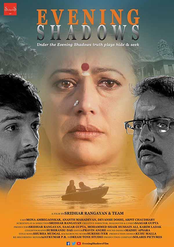 Film Poster EVENING SHADOWS von Regisseur, Produzent und Ko-Autor Sridhar Rangayan aus Indien, 2018