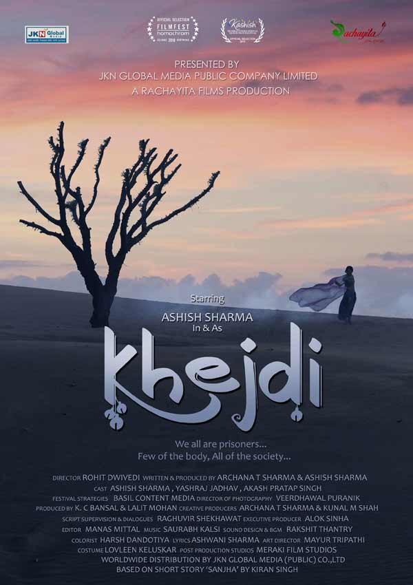 Film Poster KHEJDI von Debüt-Regisseur Rohit Dwivedi aus Indien, 2018, mit Hindi-TV-Star Ashish Sharma, die in Köln zu Gast sein werden