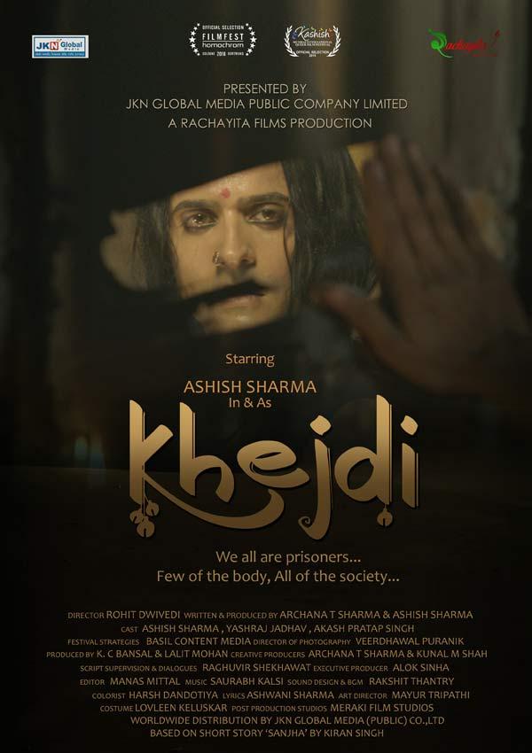 alternatives Film Poster KHEJDI von Debüt-Regisseur Rohit Dwivedi aus Indien, 2018, mit Hindi-TV-Star Ashish Sharma, die in Köln zu Gast sein werden